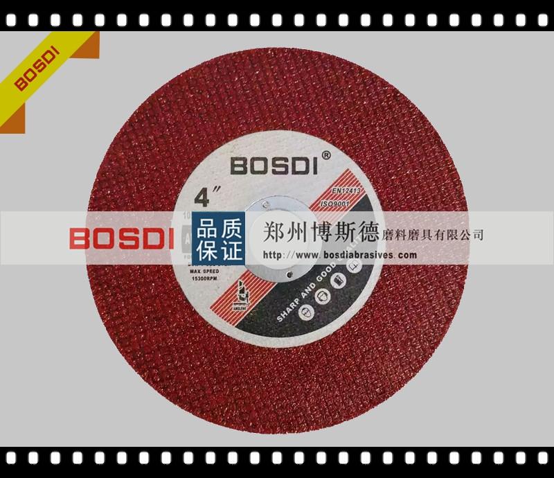 BOSDI 品牌---超薄树脂切割片-105x1.2x16-11