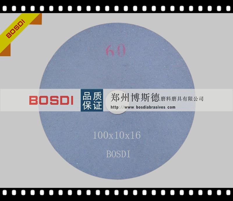 BOSDI-橡胶砂轮-100x10x16-磨眉剪-01