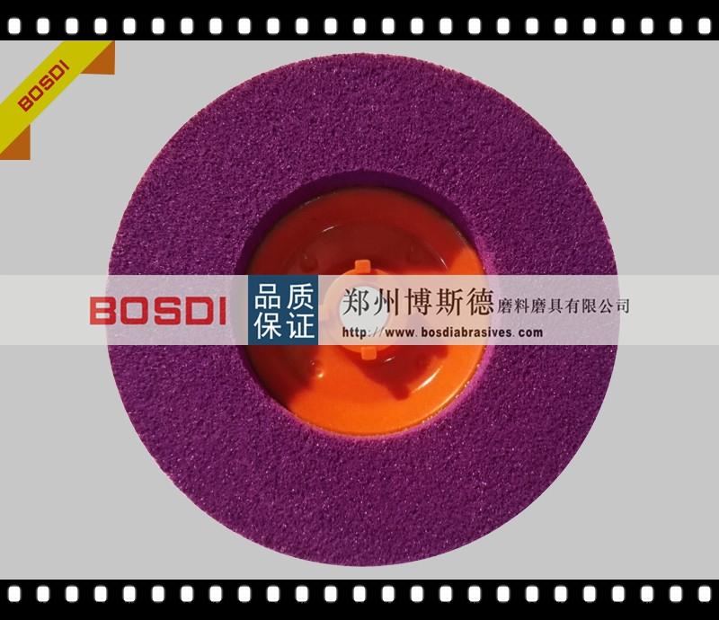 BOSDI-125x22 塑料盖尼龙片-紫色