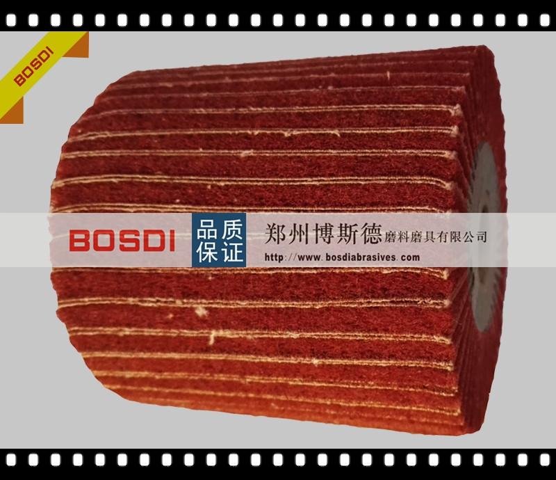 BSD-RE-008