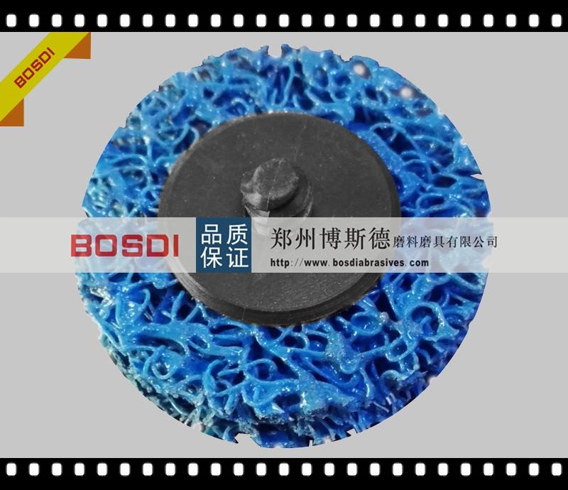 BSD-RE-009
