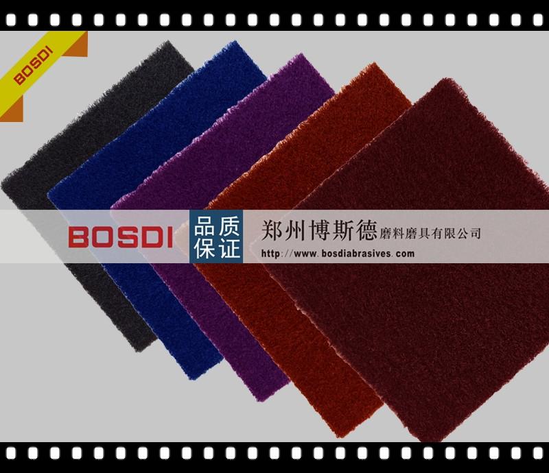 BSD-RE-010