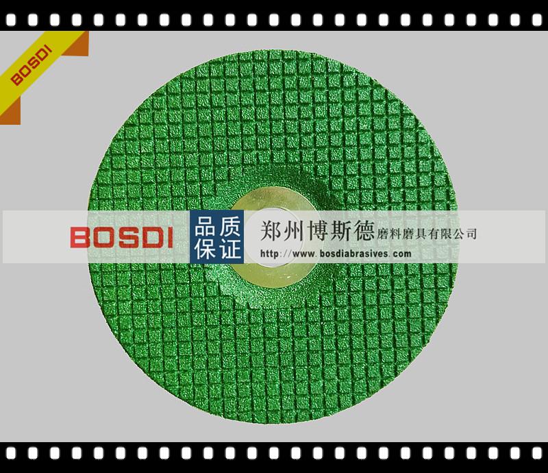 BOSDI-不锈钢专用可弯曲磨片-绿色-14