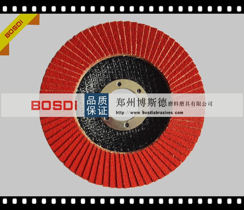BOSDI-百叶片带涂层-125x22 红色