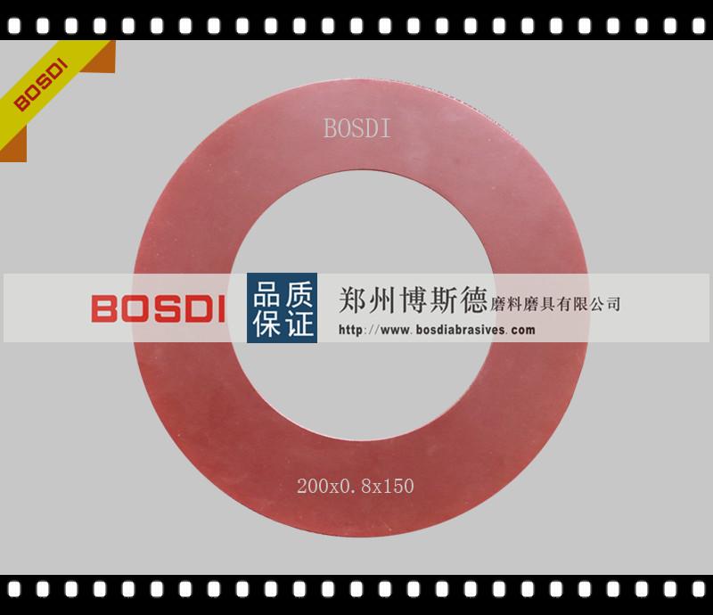 BOSDI-超薄橡胶切割片-钢丝针布专用
