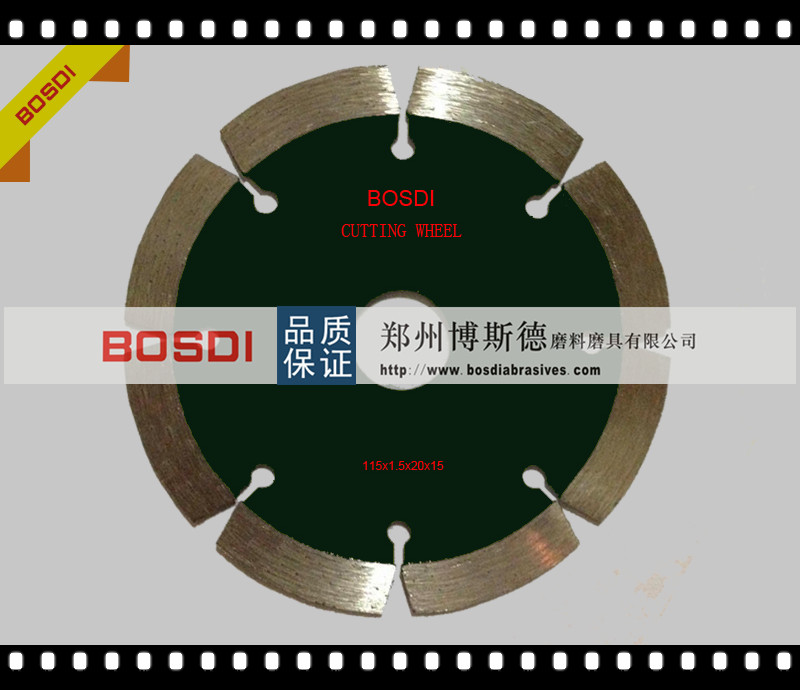 BOSDI 品牌---石材干切割片-06