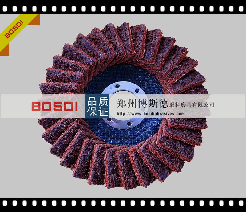 BOSDI 品牌---尼龙百叶片-红色-24