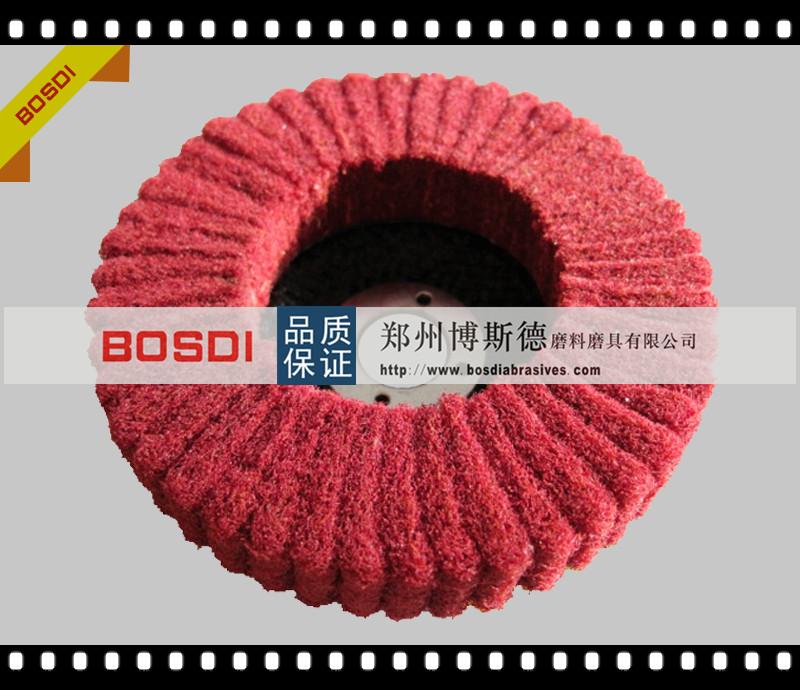 BOSDI 品牌---立式无纺布轮-21