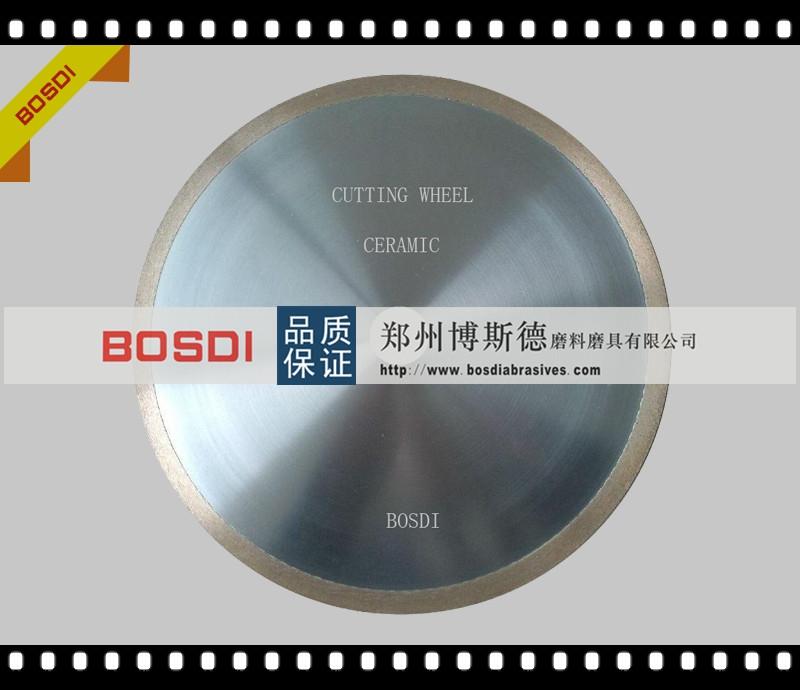BOSDI 品牌---保险丝玻璃管专用-超博系列-03