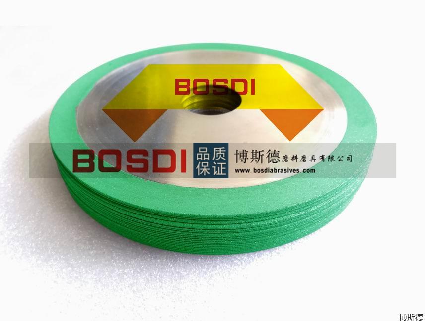 BOSDI 品牌---蓝宝石 玛瑙专用切割片